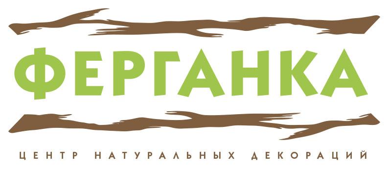 ФЕРГАНКА